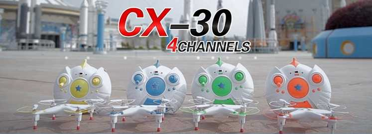 CX-30 RC Quadcopter