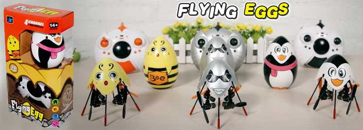 6057 Cute Flying Egg