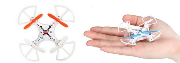 JJRC JJ810 RC Quadcopter