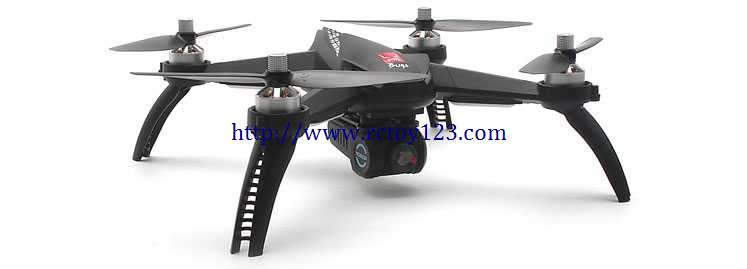 MJX BUGS 5 W Brushless Drone