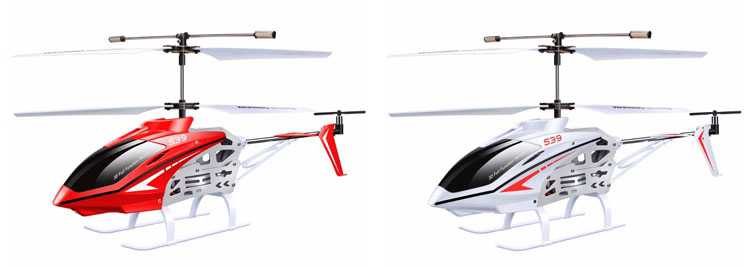 [New version]SYMA S39 RC Helicop