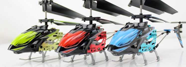WLtoys WL S929 RC Helicopter Body