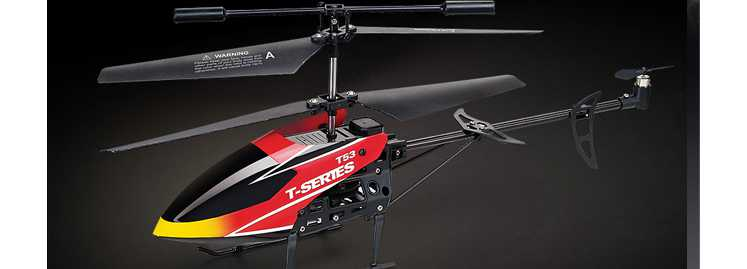 MJX T53 T653 RC Helicopter (3.5 channel rc helicopter)