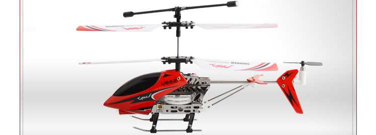 UDI RC U802 Metal Series 3.5ch mini helicopter with Gyro