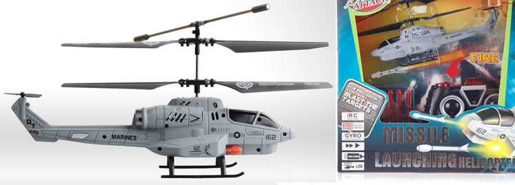UDI RC U809 helicopter