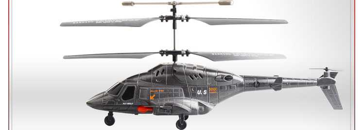 UDI RC U810 helicopter