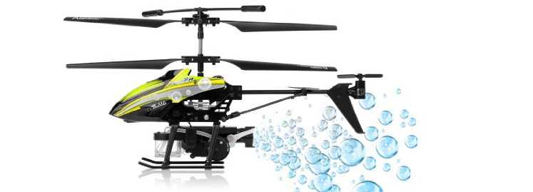 WLtoys WL V757 RC Helicopter(3.5CH I/R RC Remote Control Bubble Helicopter)