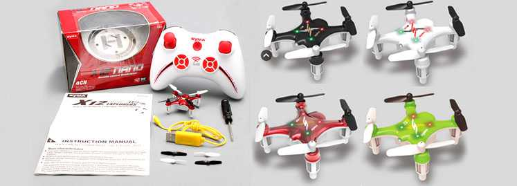 SYMA X12 RC Quadcopter
