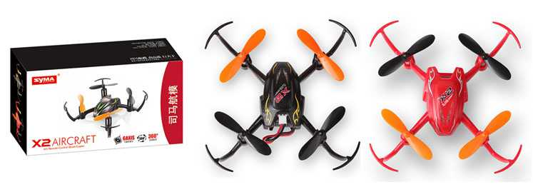 SYMA X2 RC Quadcopter