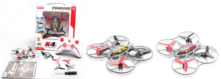 SYMA X4 RC Quadcopter