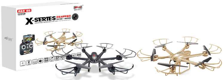 MJX X601H RC Hexacopter