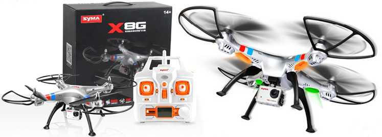 SYMA X8G RC QuadCopter